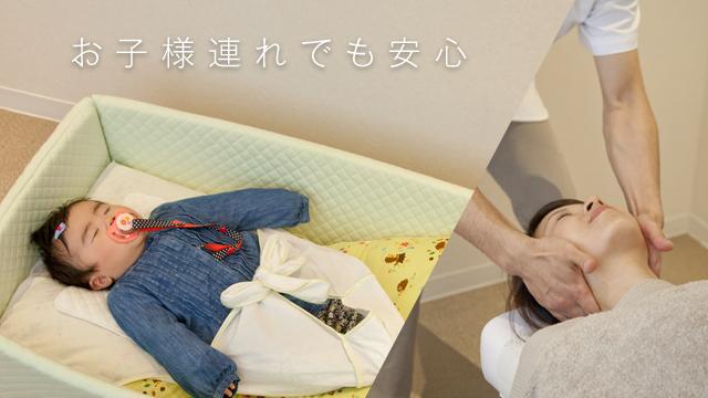 渋谷整体・渋谷カイロプラクティック|WHO国際認証_ZENITHカイロプラクティック ZENITH施術の様子09